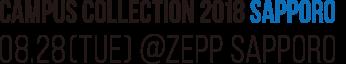 キャンパスコレクション2018 CAMPUS COLLECTION 2018